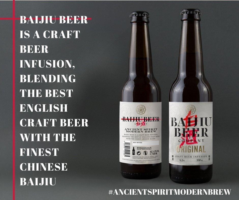 Baijiu Beer Heading To China
