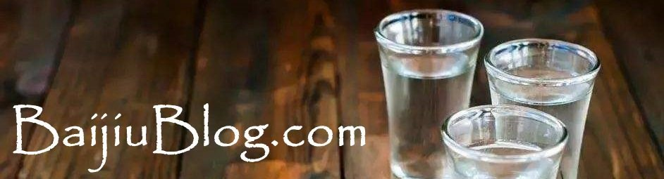 Drinking Baijiu - Chinese Customs & Traditions
