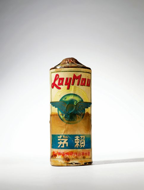 Baijiu 80 year old bottle sells for $300,000