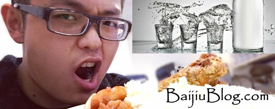 Baijiu Taste – What Food Goes Well With Baijiu?