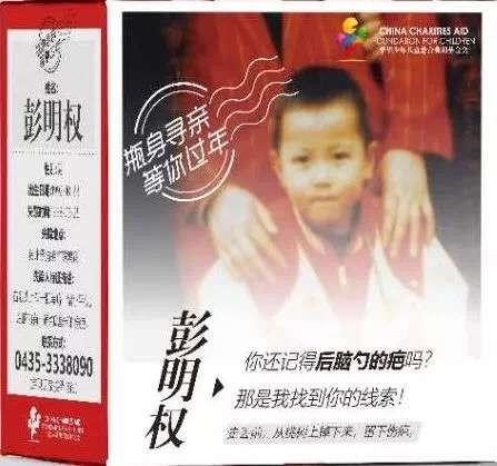 Missing? Abducted? Kids On Baijiu Bottle Labels