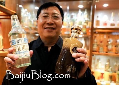 Baijiu Collector Makes It Into Guinness World Records