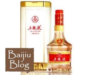 五粮液 Wǔliángyè Baijiu