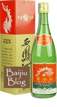 Baijiu 西凤酒 Xīfèngjiǔ