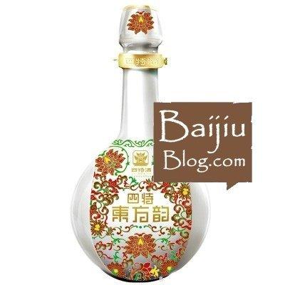 Baijiu Brand Name: Dongfangyun