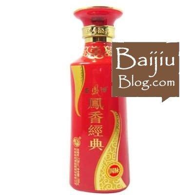 Baijiu Brand Name: Fengxiang Jingdian