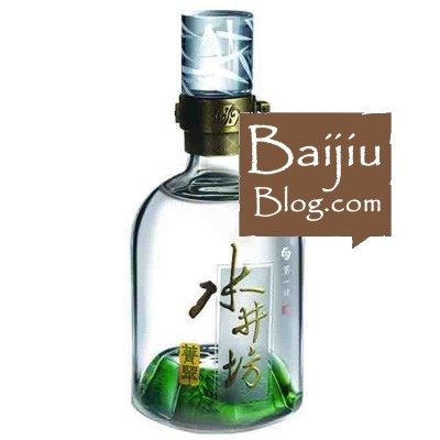Baijiu Brand Name: Forest Green