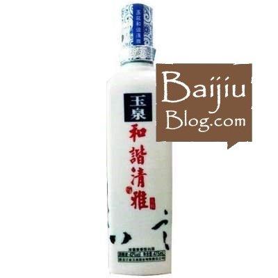 Baijiu Brand Name: Hexie Qingya Renhe