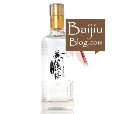 Baijiu Brand Name: Huanghelou 8 Year