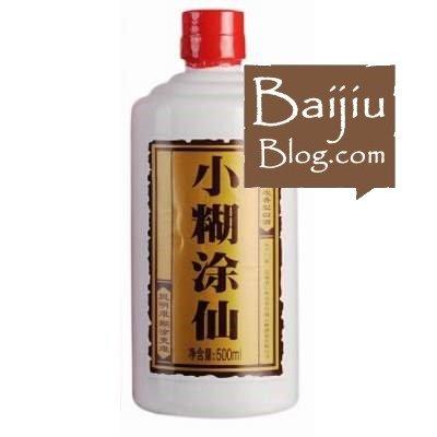 Baijiu Brand Name: Xiao Hutuxian