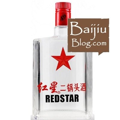 Baijiu Brand Name: Redstar: