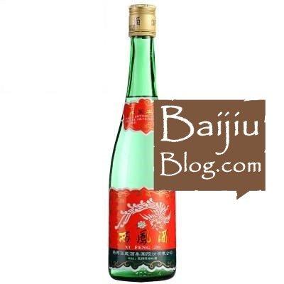 Baijiu Brand Name: Xifengjiu