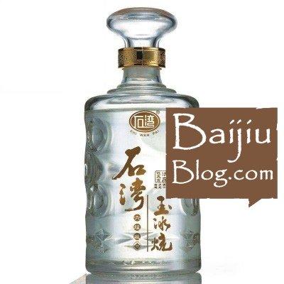 Baijiu Brand Name: Yubingshao 6 Year Old Baijiu