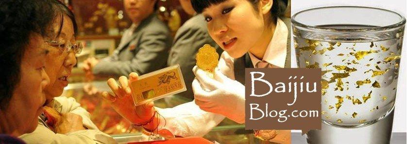 Baijiu Gold