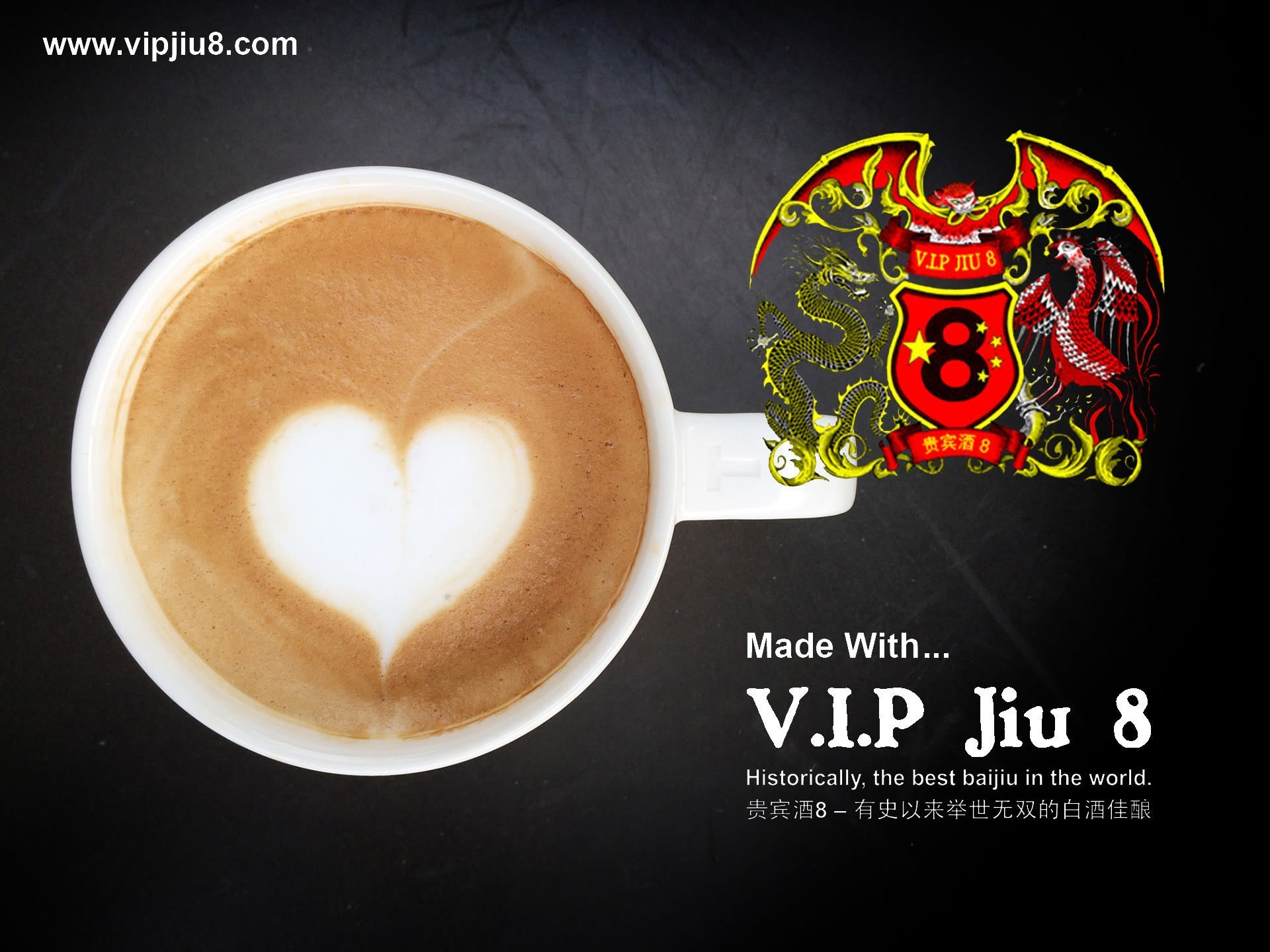 Make Frothy Coffee Step By Step With V.I.P Jiu 8 Baijiu