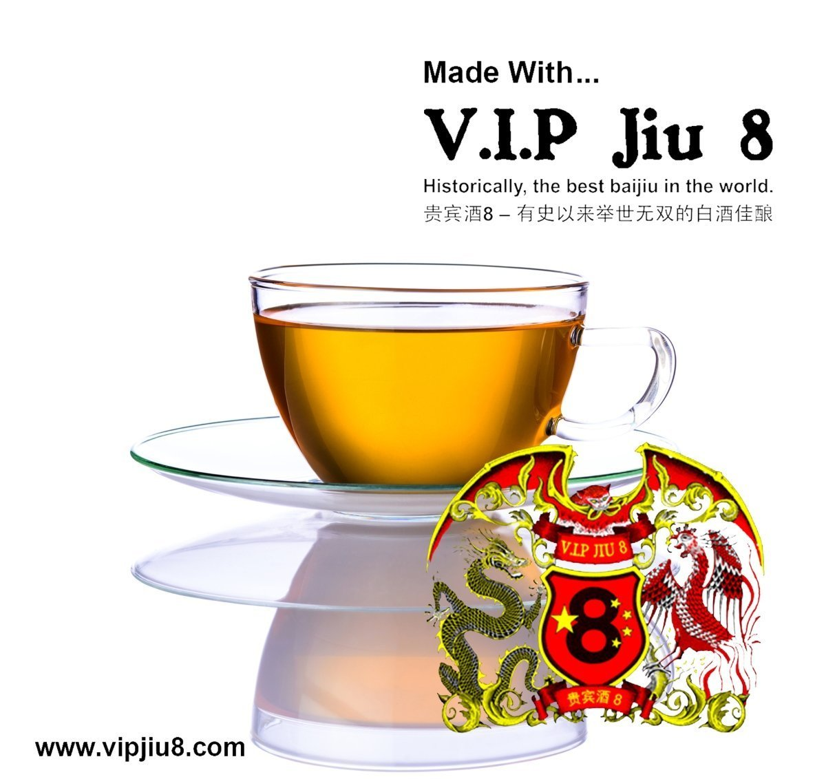 Yellow Tea Infused Recipes With V.I.P Jiu 8: Baijiu Alcohol