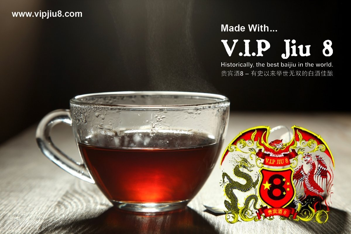 Black Tea Made With Baijiu