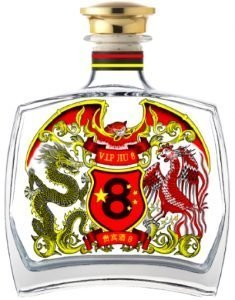 Historically and enjoyably the BEST BAIJIU IN THE WORLD! 贵宾酒8 – 有史以来举世无双的白酒佳酿.