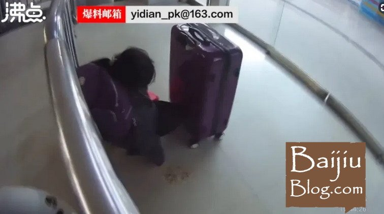 Chinese Woman Necks Full Bottle Of Baijiu To Avoid Confiscation Pays The Price