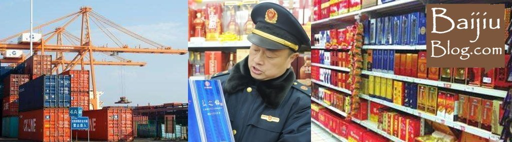 Popular Baijiu Brands Encouraged to Promote Their Brands Overseas
