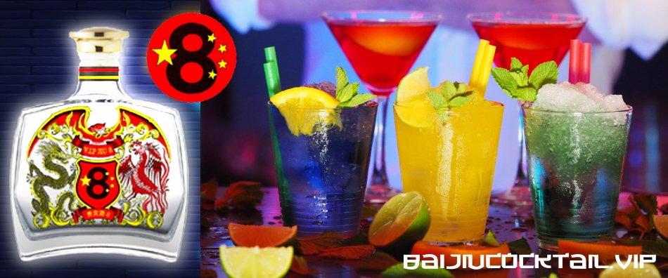 Baijiu Cocktails - Best Baijiu Cocktail Bar Guide