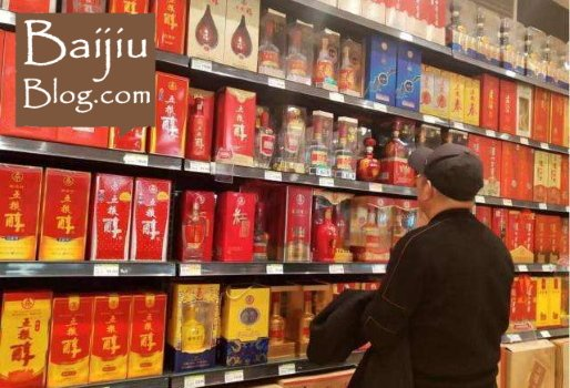 Ten Things You Did Not Know About Baijiu