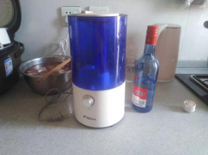 Chinese Woman Posts: Baijiu + Air Humidifier To Fend off Coronavirus