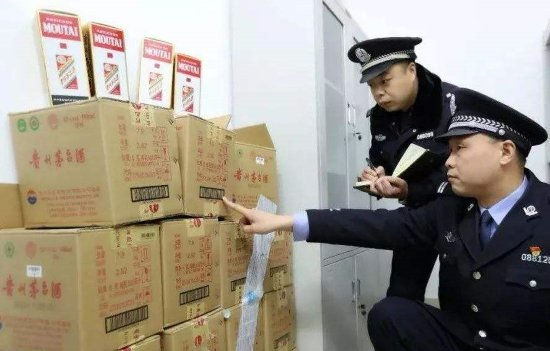 Shandong Province is Cracking Down on Baijiu Related Crime