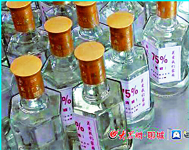 Baijiu Producers Fighting Coronavirus With Medical Alcohol Production