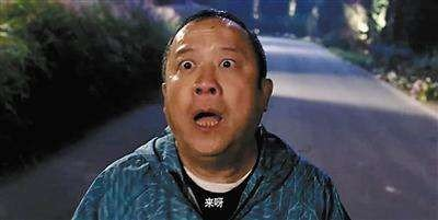 Eric Tsang the Hong Kong comedian blasted for selling fake baijiu via online sales stream!