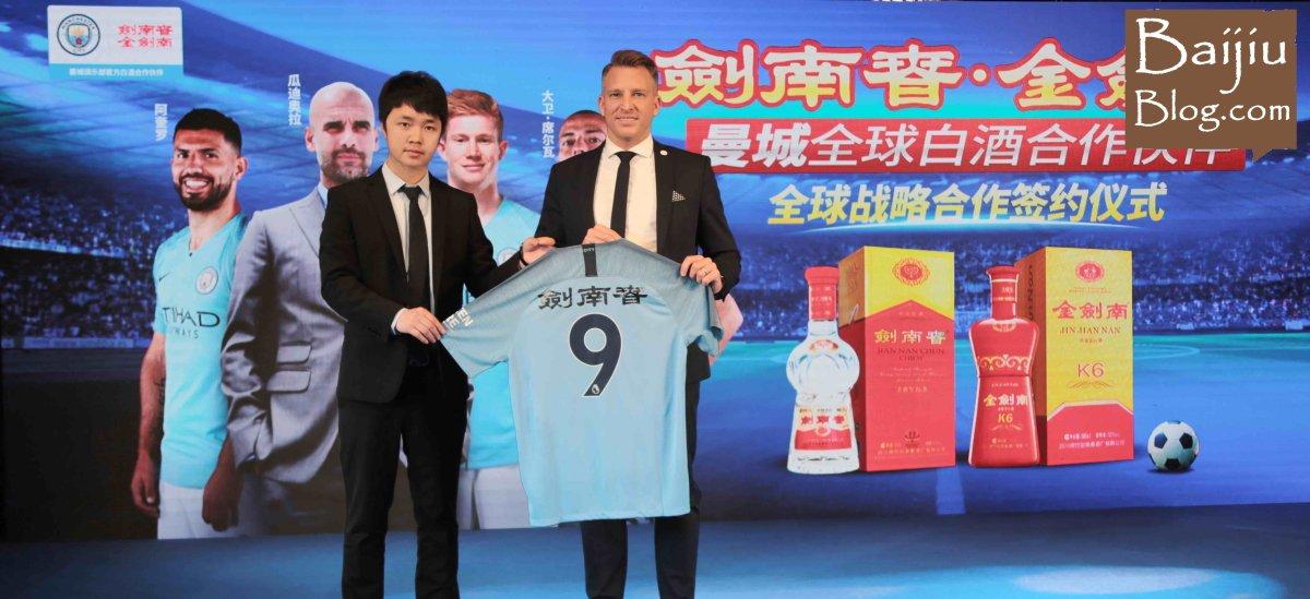 Jian Nan Chun Chiew Baijiu Partner With Manchester City Football Club